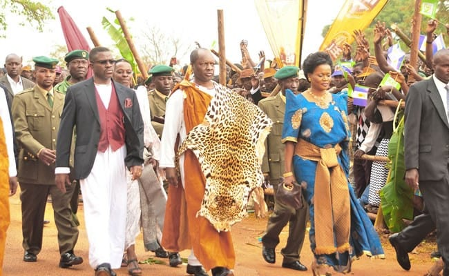 Uganda Kingdom